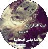 PicsArt_01-21-11.32.11.png