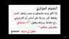 Screenshot_2020-02-15-18-40-45.png