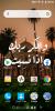 Screenshot_20210605-093339.png