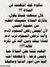 245413276_3034839260133557_6822133326127626275_n.jpg
