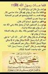 245322898_402398568277333_4578993355096664524_n.jpg