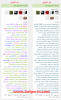 sidebar-users-color.png