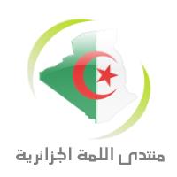 www.4algeria.com